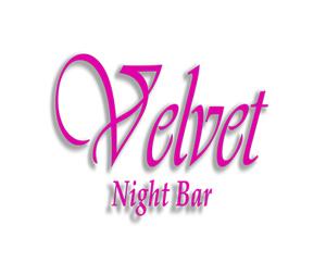 Нощен бар Велвет