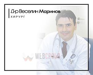 Д-р Веселин Маринов