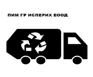 ПИМ Изперих ЕООД