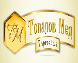 Топалов Мед