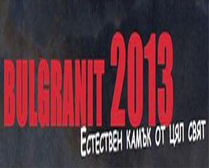Булгранит 2013