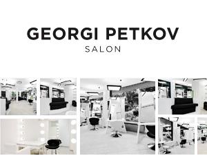 Салон Георги Петков заглавна