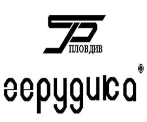 Герудика