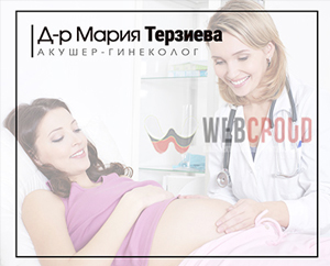 Д-р Мария Терзиева