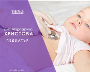 Д-р Маргарита Христова