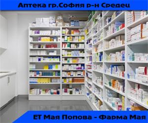 ЕТ Мая Попова