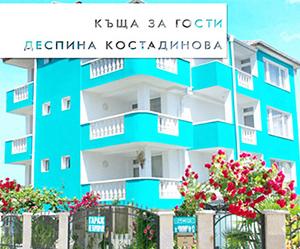 Къща за гости Деспина