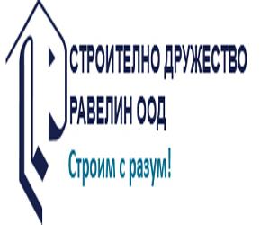 Равелин ООД