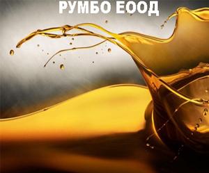 Румбо ЕООД