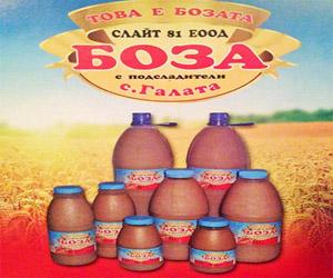 Слайт-81 ЕООД