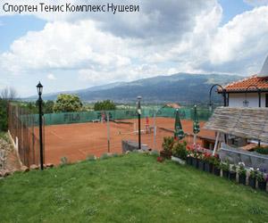 Спортен Тенис Комплекс Нушеви