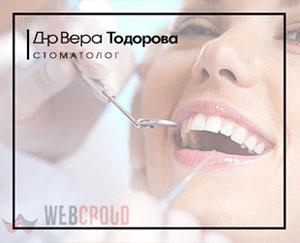 Д-р Вера Тодорова