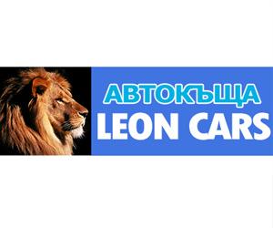 Леон Карс