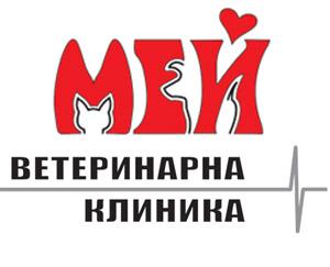 Ветеринарна Клиника Мей