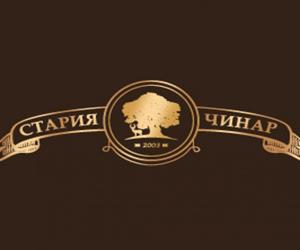 Ресторант Стария Чинар