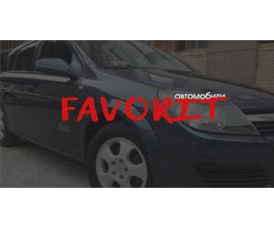 Favorit Car