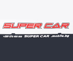Автосервиз СуперКар