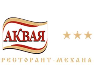 Ресторант и Механа Аквая