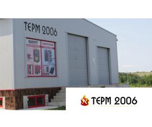 Терм 2006