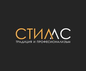 СТИЛ МС ООД