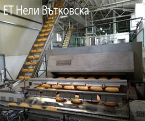 ЕТ Нели Вътковска