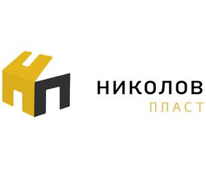 Николов Пласт