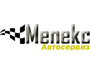 Автосервиз Мепекс