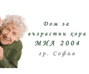Миа 2004