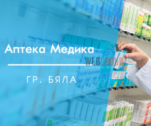 Аптека медика