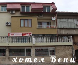 Семеен хотел Вени
