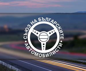 СБА Кюстендил