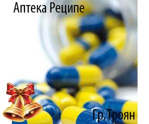 Аптека Реципе ЕООД