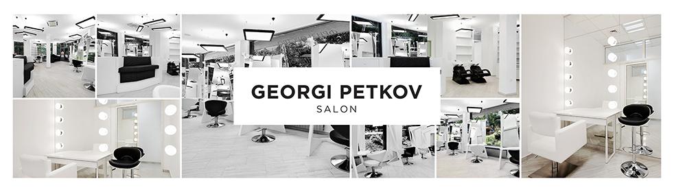Салон Георги Петков