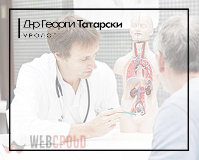 Д-р Георги Татарски