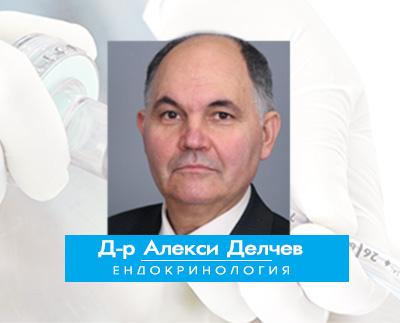 Д-р Алекси Делчев