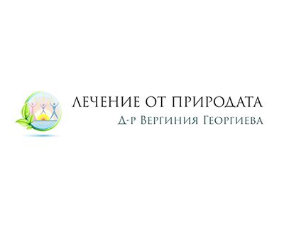 Център по природна медицина и гладолечение Д-р Вергиния Георгиева