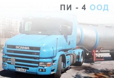 ПИ - 4 ООД