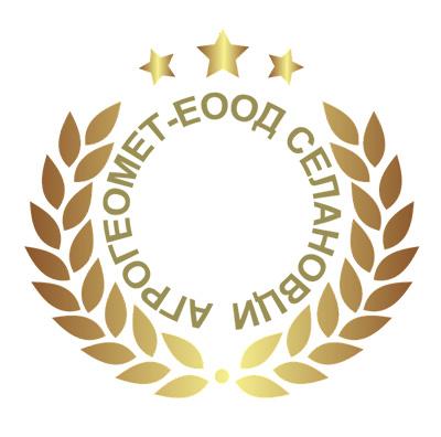 Агрогеомет ЕООД