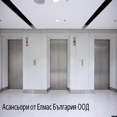 Елмас България ООД