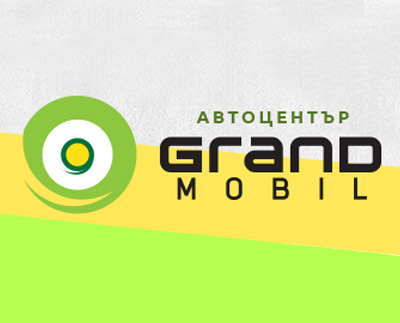 Автоцентър Grand Mobil
