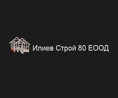 Илиев Строй 80 ЕООД