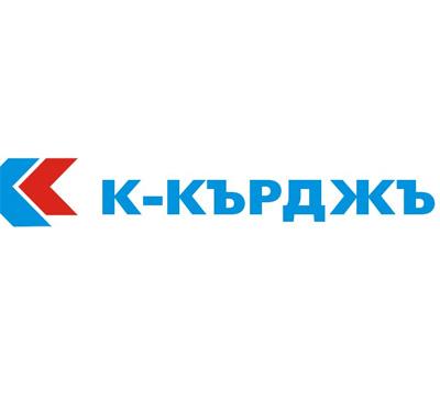 К-Кърджъ ЕООД