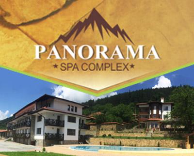"SPA Complex ""PANORAMA"""