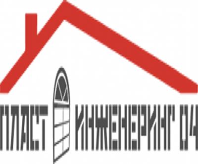 Пласт Инженеринг 04 ЕООД