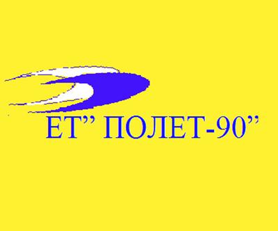 ЕТ Полет - 90 - Мариан Джанов