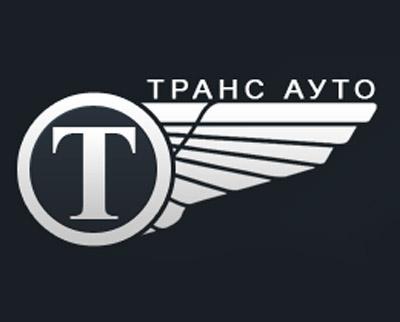 Транс Ауто