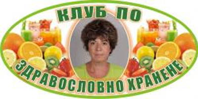 ГРЕТА УЗУНОВА - ГАРТ ET- Wellness услуги