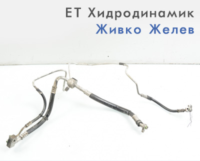 ЕТ Хидродинамик Живко ЖЕЛЕВ