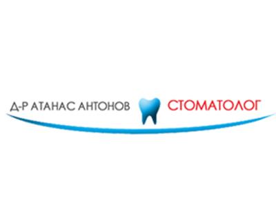 Д-р Атанас Антонов