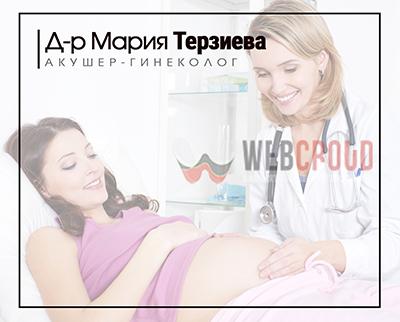 Д-р Мария Петрова Терзиева